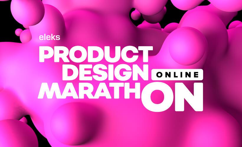 product design marathon